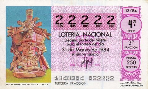 Décimo de Lotería 1984 / 13