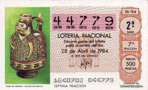 Décimo de Lotería 1984 / 16