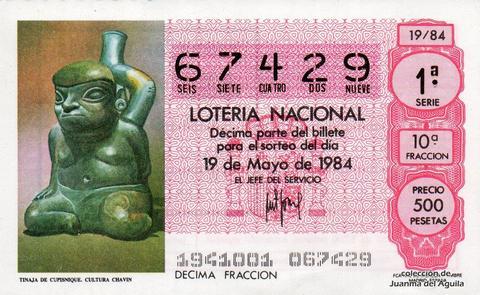Décimo de Lotería 1984 / 19