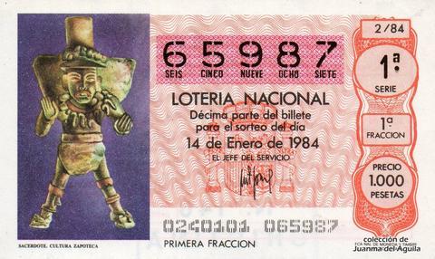 Décimo de Lotería 1984 / 2