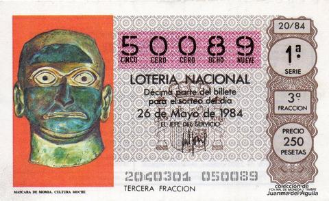 Décimo de Lotería 1984 / 20