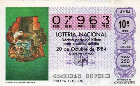 Décimo de Lotería 1984 / 41