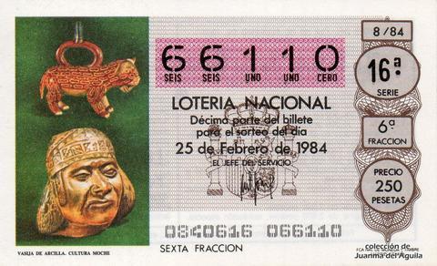 Décimo de Lotería 1984 / 8