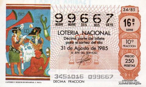 Décimo de Lotería Nacional de 1985 Sorteo 34 - CANTORES Y MUSICOS DE BONAMPAK. CULTURA MAYA