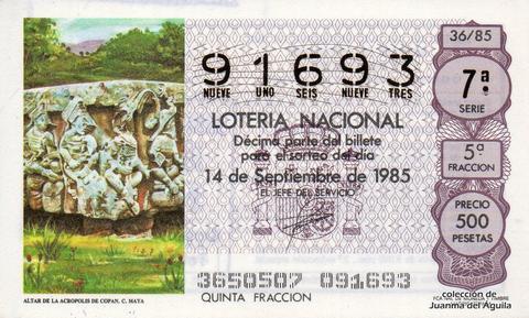Décimo de Lotería Nacional de 1985 Sorteo 36 - ALTAR DE LA ACROPOLIS DE COPAN. CULTURA MAYA