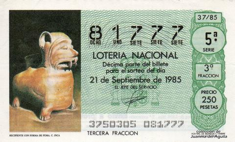 Décimo de Lotería Nacional de 1985 Sorteo 37 - RECIPIENTE CON FORMA DE PUMA. CULTURA INCA
