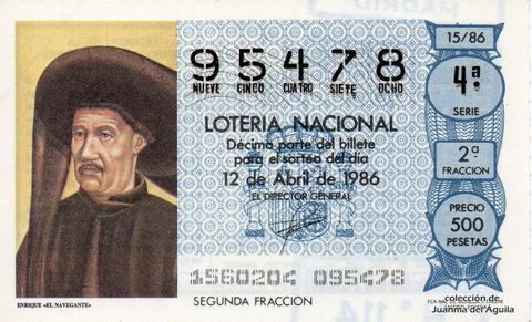 Décimo de Lotería 1986 / 15