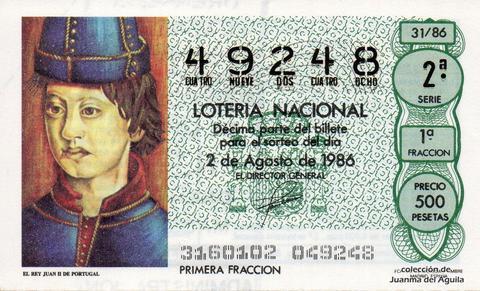 Décimo de Lotería 1986 / 31