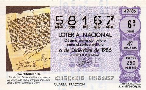 Décimo de Lotería 1986 / 49