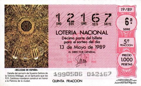 Décimo de Lotería Nacional de 1989 Sorteo 19 - «BELLEZAS DE ESPAÑA» - DETALLE DEL CAMARIN DE NUESTRA SEÑORA DE LA VICTORIA (MALAGA)