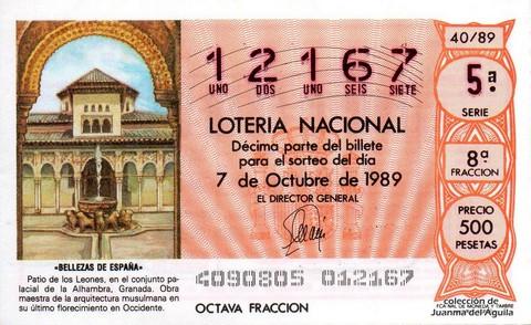 Décimo de Lotería Nacional de 1989 Sorteo 40 - «BELLEZAS DE ESPAÑA» - PATIO DE LOS LEONES, ALHAMBRA DE GRANADA
