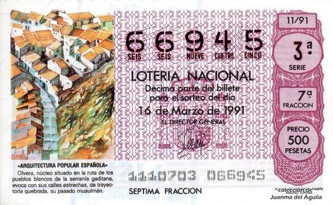 Décimo de Lotería Nacional de 1991 Sorteo 11 - «ARQUITECTURA POPULAR ESPAÑOLA» - OLVERA, NUCLEO DE PASADO MUSULMAN
