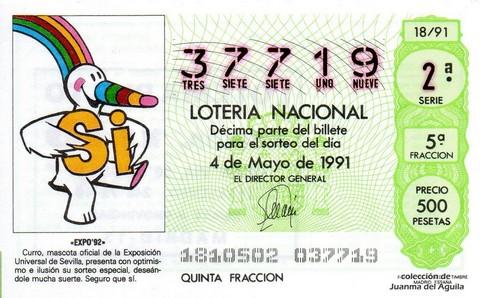 Décimo de Lotería Nacional de 1991 Sorteo 18 - «EXPO '92»