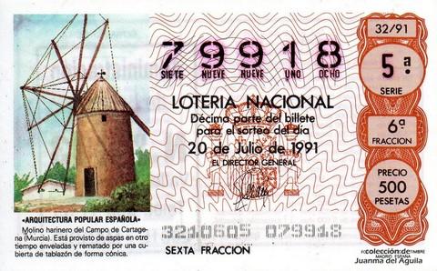 Décimo de Lotería Nacional de 1991 Sorteo 32 - «ARQUITECTURA POPULAR ESPAÑOLA» - MOLINO HARINERO DEL CAMPO DE CARTAGENA (MURCIA)