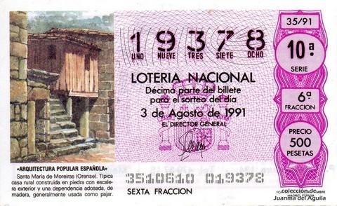 Décimo de Lotería Nacional de 1991 Sorteo 35 - «ARQUITECTURA POPULAR ESPAÑOLA» - SANTA MARIA DE MOREIRAS (ORENSE). TIPICA CASA RURAL