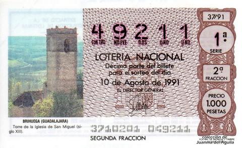 Décimo de Lotería Nacional de 1991 Sorteo 37 - BRIHUEGA  (GUADALAJARA)