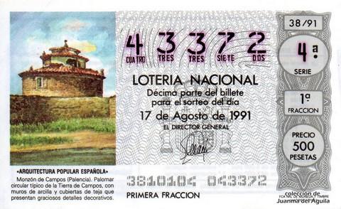 Décimo de Lotería Nacional de 1991 Sorteo 38 - «ARQUITECTURA POPULAR ESPAÑOLA» - PALOMAR EN MONZON DE CAMPOS (PALENCIA)