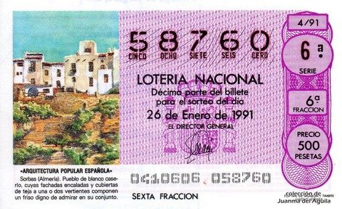 Décimo de Lotería Nacional de 1991 Sorteo 4 - «ARQUITECTURA POPULAR ESPAÑOLA» - SORBAS (ALMERIA)