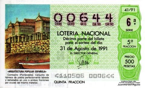 Décimo de Lotería Nacional de 1991 Sorteo 41 - «ARQUITECTURA POPULAR ESPAÑOLA» - COMBARRO (PONTEVEDRA)