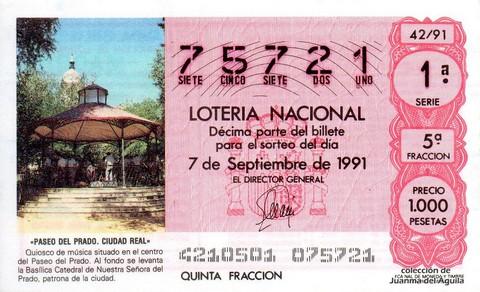 Décimo de Lotería Nacional de 1991 Sorteo 42 - «PASEO DEL PRADO. CIUDAD REAL»