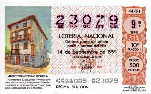 Décimo de Lotería Nacional de 1991 Sorteo 44 - «ARQUITECTURA POPULAR ESPAÑOLA» - FUENTERRABIA (GUIPUZCOA)