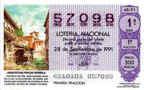 Décimo de Lotería Nacional de 1991 Sorteo 48 - «ARQUITECTURA POPULAR ESPAÑOLA» - SANTILLANA DEL MAR