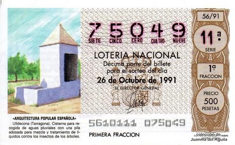Décimo de Lotería Nacional de 1991 Sorteo 56 - «ARQUITECTURA POPULAR ESPAÑOLA» - CISTERNA EN ULLDECONA (TARRAGONA)