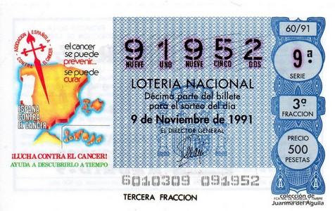 Décimo de Lotería Nacional de 1991 Sorteo 60 - ¡LUCHA CONTRA EL CANCER!