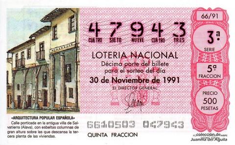 Décimo de Lotería Nacional de 1991 Sorteo 66 - «ARQUITECTURA POPULAR ESPAÑOLA» - CALLE PORTICADA  EN SALVATIERRA (ALAVA)