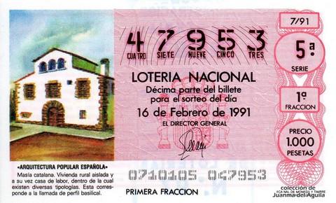 Décimo de Lotería Nacional de 1991 Sorteo 7 - «ARQUITECTURA POPULAR ESPAÑOLA» - MASIA CATALANA