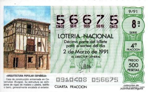 Décimo de Lotería Nacional de 1991 Sorteo 9 - «ARQUITECTURA POPULAR ESPAÑOLA» - CASA DE CONSTRUCCION ENTRAMADA EN COVARRUBIAS (BURGOS)