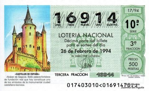 Décimo de Lotería 1994 / 17