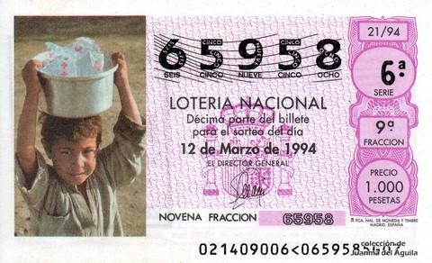 Décimo de Lotería 1994 / 21