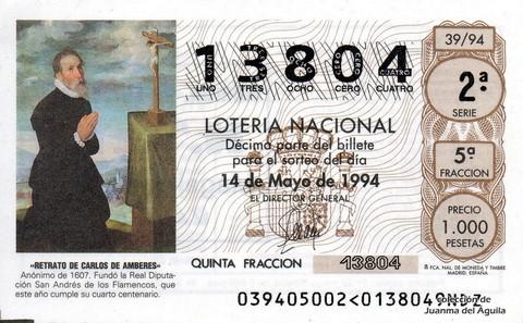 Décimo de Lotería 1994 / 39