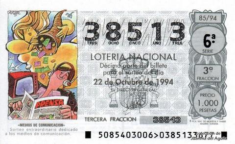 Décimo de Lotería 1994 / 85
