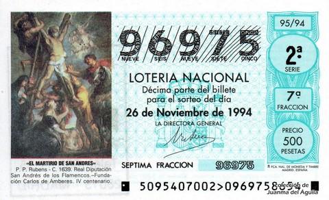 Décimo de Lotería 1994 / 95