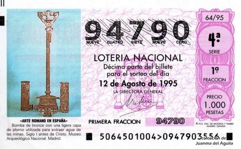 Décimo de Lotería 1995 / 64