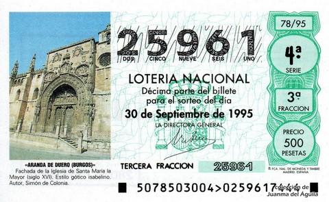 Décimo de Lotería 1995 / 78