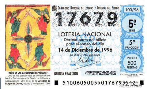 Décimo de Lotería 1996 / 100
