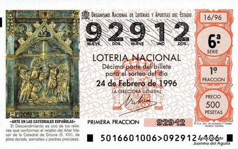 Décimo de Lotería 1996 / 16
