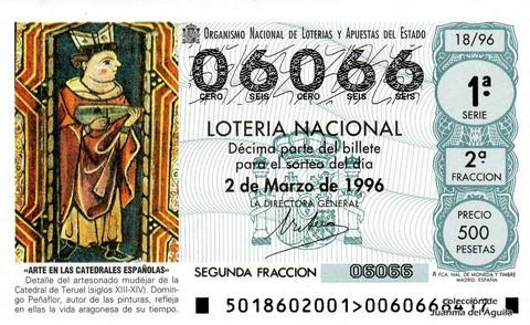 Décimo de Lotería 1996 / 18