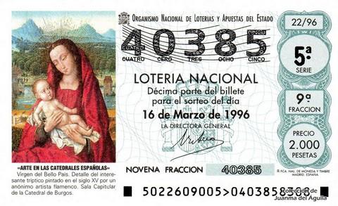 Décimo de Lotería 1996 / 22