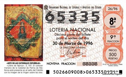 Décimo de Lotería 1996 / 26