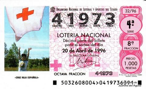 Décimo de Lotería 1996 / 32