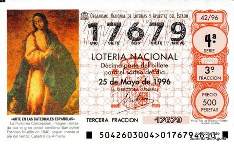 Décimo de Lotería 1996 / 42
