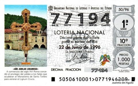 Décimo de Lotería 1996 / 50