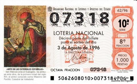 Décimo de Lotería 1996 / 62