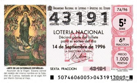 Décimo de Lotería 1996 / 74