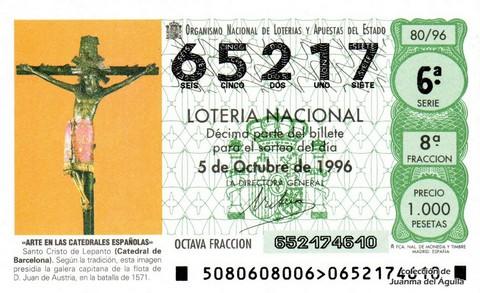 Décimo de Lotería 1996 / 80