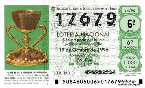 Décimo de Lotería 1996 / 84